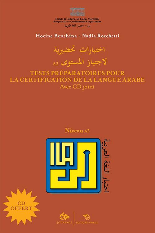jouvence-manuale-arabo-2
