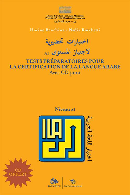 jouvence-manuale-arabo
